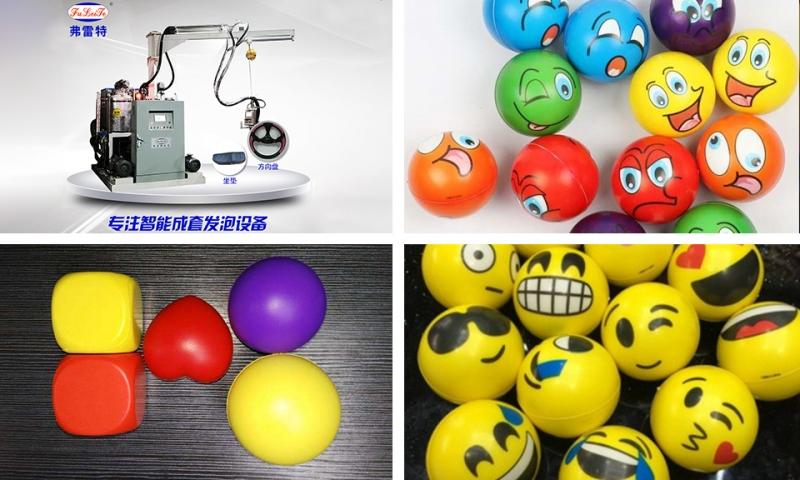 上海玩具球软泡PU聚氨酯发泡机