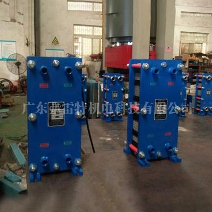 板式冷热转换器
