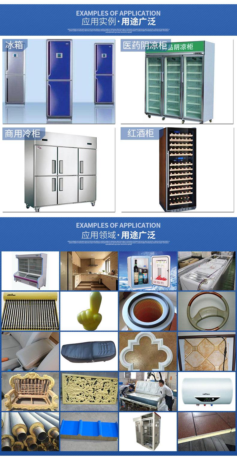 冷柜环戊烷高压发泡机